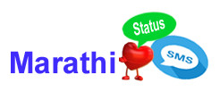 Marathi Love Status-Whatsapp Status In Marathi