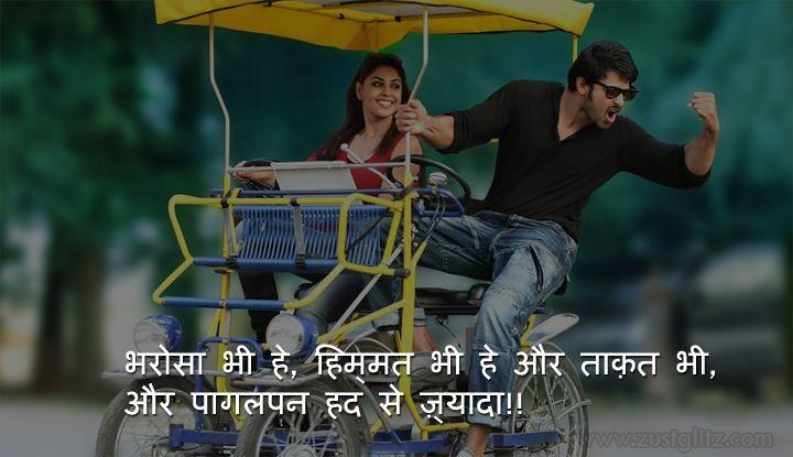 Aaj phir tum pe pyar aaya hai rimal amp salman - 5 8
