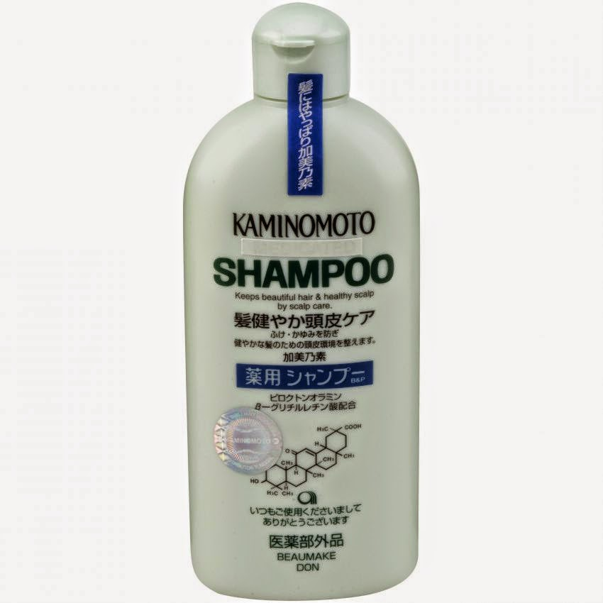 Kaminomoto Medicated Shampoo
