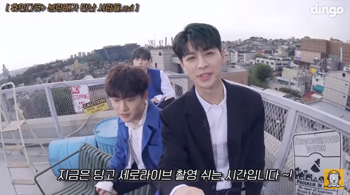 iKON Behind The Scene of Dingo Room on Youtube - iKON Updates
