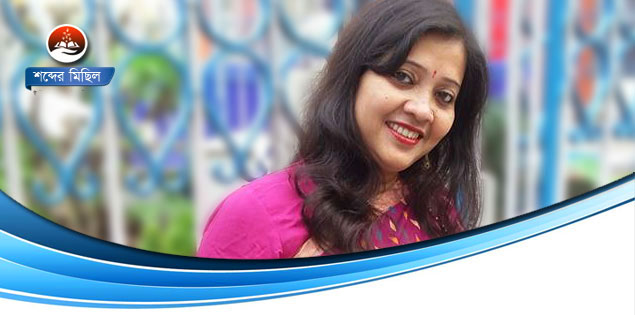 রিয়া চক্রবর্তী