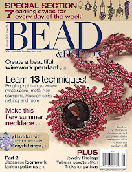 Bead & Button Magazine August 2008
