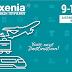 Συμμετοχή της Περιφέρειας Ηπείρου στην έκθεση Philoxenia