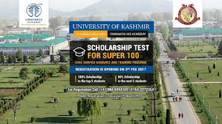 University of Kashmir and Chanakya IAS Academy to conduct scholarship test for students