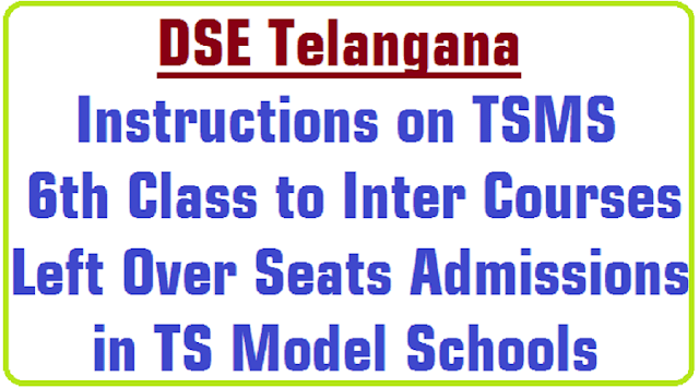 TSMS,6th to Inter Left Over Seats Admissions,TS Model Schools