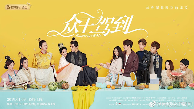 Download Drama Cina Emperors and Me Batch Subtitle Indonesia