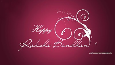 raksha-bandhan-images-hd