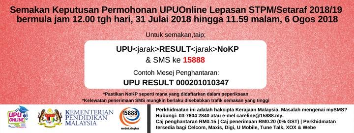semakan keputusan permohonan kemasukan dan tawaran UPU UA IPTA
