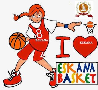 Κλήση αθλητριών για αγώνα αναπτυξιακού με Κυρίαρχους (Κυριακή 09.00 Σαλπέας)