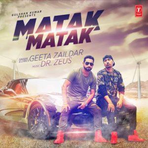 Matak Matak – Geeta Zaildar (2016)