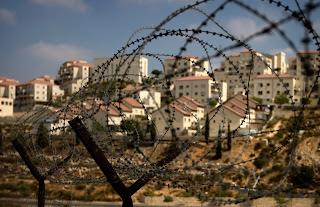 Gush Etzion Settlement