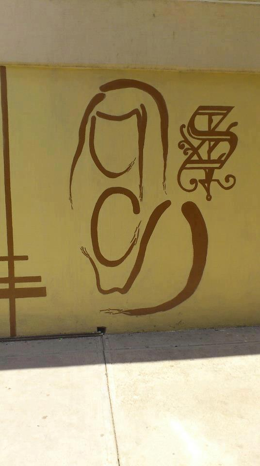 cbt sor juana ines de la cruz