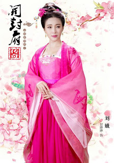 Gan Ting Ting in 2016 Chinese TV series Legend of Kaifeng