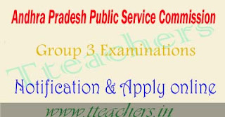 APPSC Group 3 main exam date 2017 & AP panchayat secretary exam results