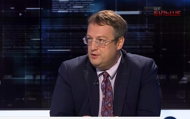 ЗМІ з'ясували, на якого депутата готували замах агенти ФСБ Росії