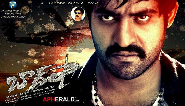 Badshah movie songs list : Apparitional film