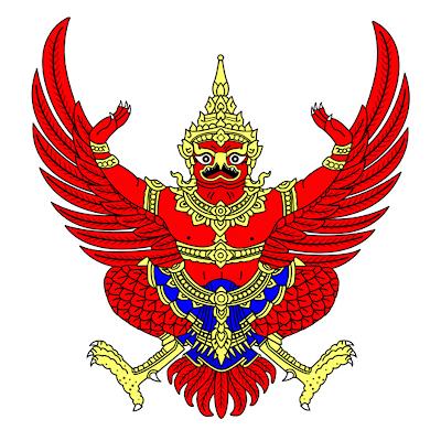 Изображение Государственного Герба Тайланда