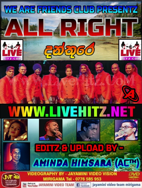 ALL RIGHT LIVE IN DANTHURE 2018-10-14