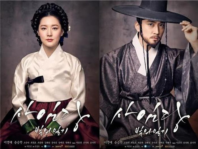 Drama Korea Saimdang, Light's Diary Subtitle Indonesia