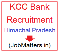image : KCC Bank Recruitment 2017 @ JobMatters.in