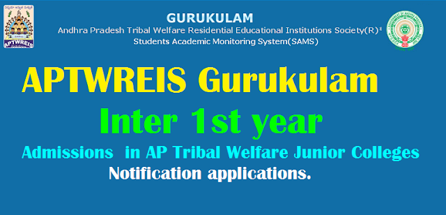 APtwreis Gurukulam Inter 1st year Admissions 2019 in AP Tribal Welfare APTWR Junior Colleges