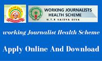 Working_Journalist_Health_Scheme_Apply_Online_Download