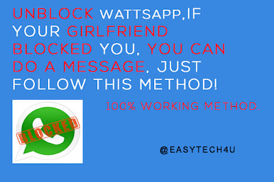 Even after blocking in the WhatsApp, you can do a message, just follow this method!