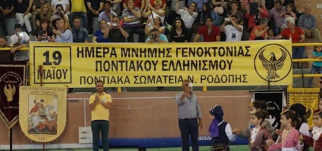 Εκδηλώσεις μνήμης για την Γενοκτονία του Ποντιακού Ελληνισμού από τα Ποντιακά Σωματεία της Ροδόπης