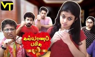 Kalyana Parisu Lockdown Spl Dance | Sun Tv Serial