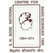 SNBNCBS Recruitment 2017, www.bose.res.in