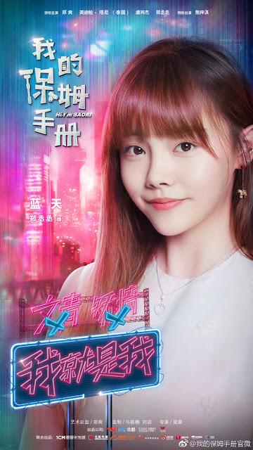 Hi! I'm Saori Zheng Chengcheng