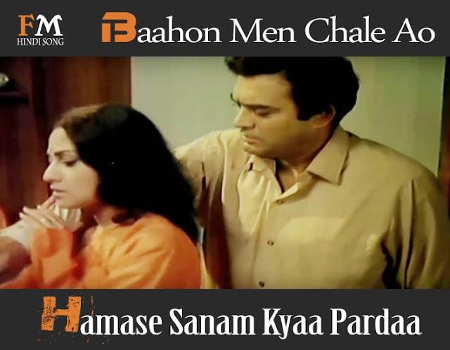 Baahon-Men-Chale-Ao-Anamika-(1973)