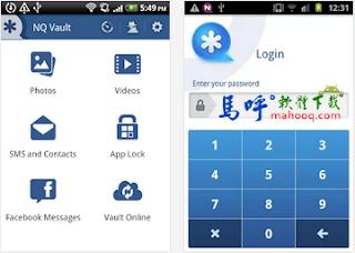 相簿上鎖 APP、圖片鎖 (Photo Lock)、影片上鎖 APP 下載,網秦私密空間 APK / APP,Android 版
