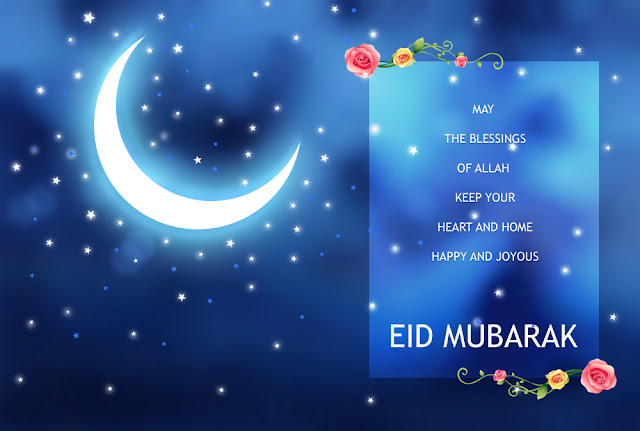 Eid Mubarak SMS in English 2017