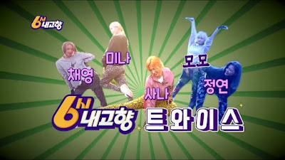 Twice KBS Hometown Report