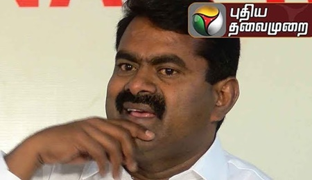 Seeman wished TTV Dhinakaran for his new party | #Seeman #TTVDhinakaran
