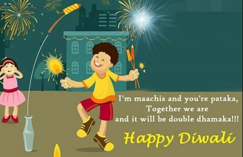 Funny Diwali wishes Images