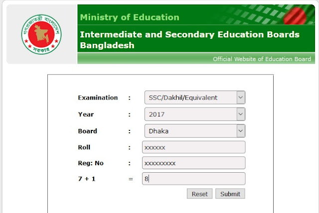 HSC Result 2017 Publish Date Education Board Bangladesh