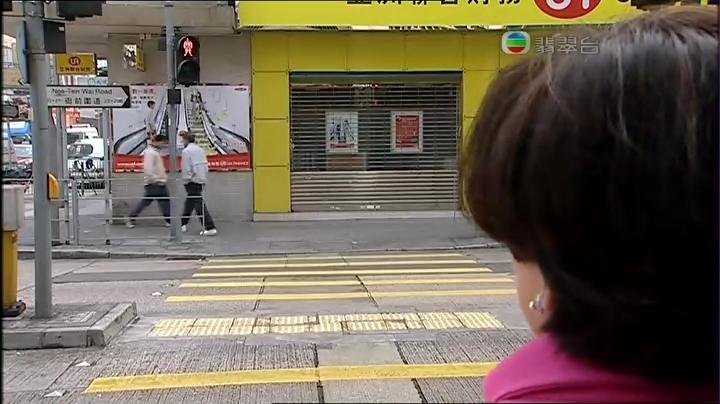KKground: 港劇景點-Only You 只有您-衙前塱道和龍崗道交叉口