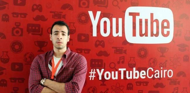 ملتقى اليوتيوبرز في القاهرة صاحب برنامج الدحيح أحمد الغندور