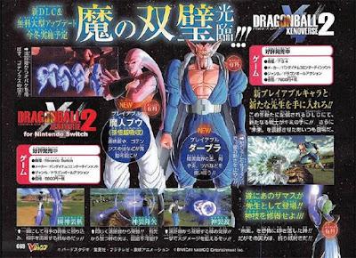 """Próximo DLC para """"Dragon Ball Xenoverse 2"""" - Dabra y Majin Buu con Gohan absorbido."""