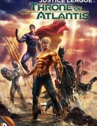 Justice League: Throne Of Atlantis   Bmovies