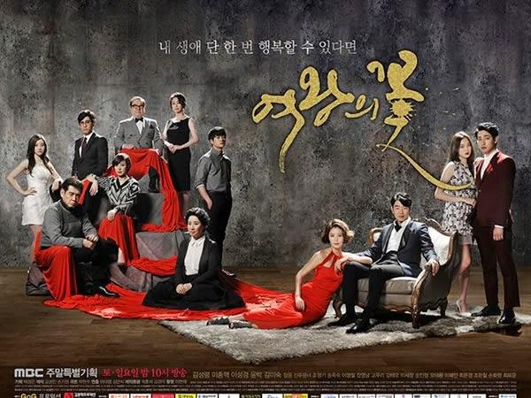 2015年韓劇 女王之花線上看