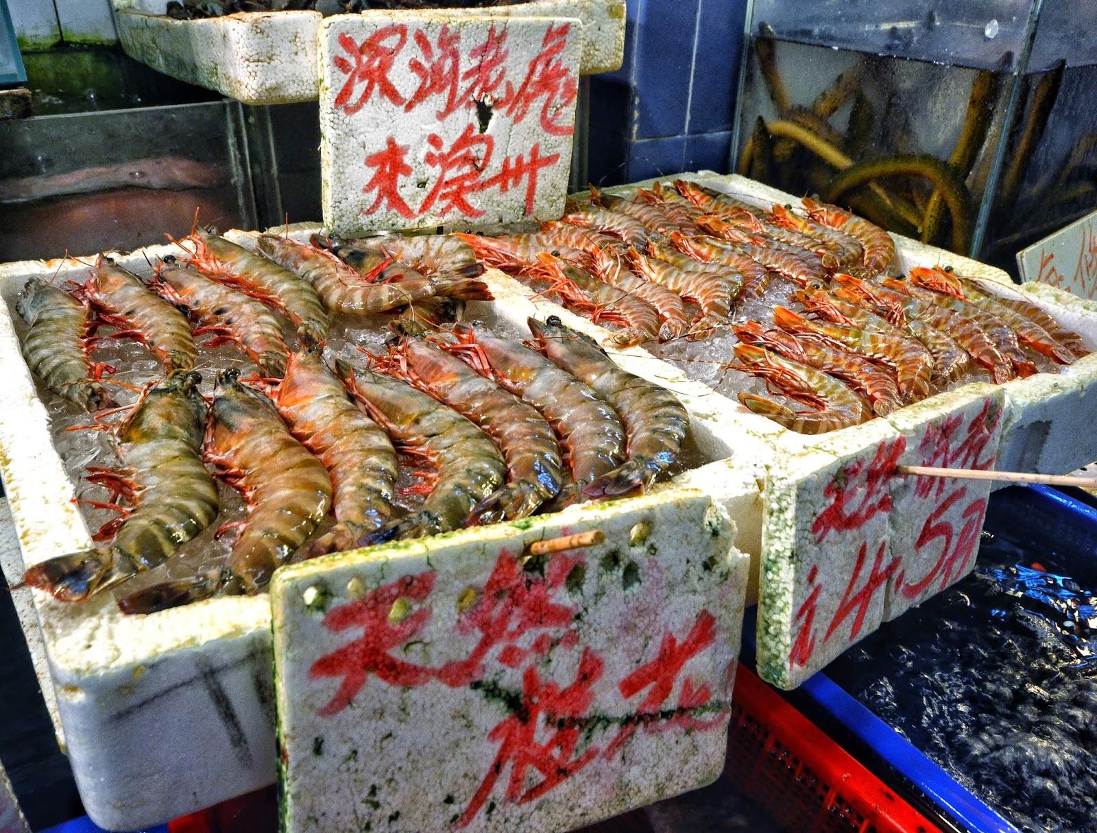 New York Fresh Fish Market