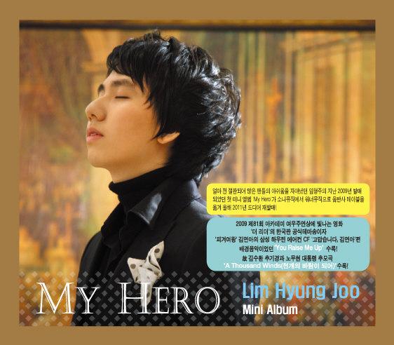[EP] Lim Hyung Joo – My Hero