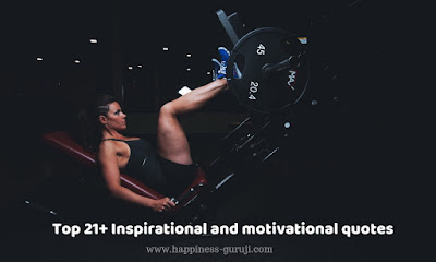 in this post you will find some Motivational and inspirational quotes in Hindi, motivational quotes about life, and other inspirational quotes for students, and also funny motivational quotes in Hindi and English only on www.happiness-guruji.com