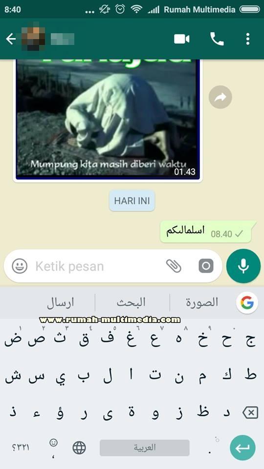 Cara Membuat Tulisan Arab Di Whatsapp Wa Rumah Multimedia