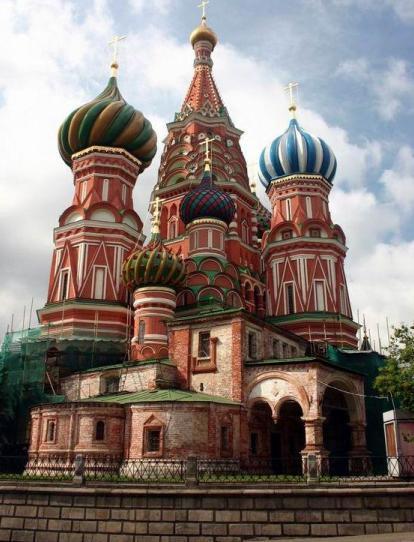 Foto de Catedral de San Basilio muy colorido