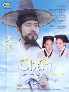 Thần Y Huh Joon