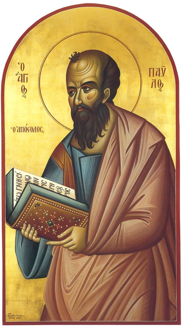 early church and paul The apostle paul - the early church, bible trivia the apostle paul was born in what city.
